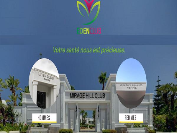 salle de remise en forme edenClub Tanger