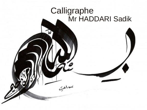 Calligraphie Haddari Assilah